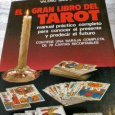 Libros de segunda mano: EL GRAN LIBRO DEL TAROT. Lote 221329596