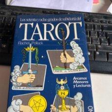 Libros de segunda mano: LOS SETENTA Y OCHO GRADOS DE SABIDURIA DEL TAROT. Lote 221917465