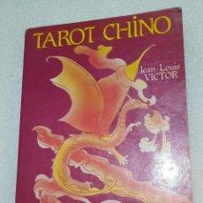 Libros de segunda mano: TAROT CHINO - JEAN LOUIS VICTOR. Lote 228878435
