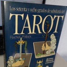 Livres d'occasion: LOS SETENTA Y OCHO GRADOS DE SABIDURÍA DEL TAROT ARCANOS MENORES Y LECTURAS - POLLACK, RACHEL. Lote 232143290