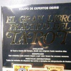 Libros de segunda mano: EL GRAN LIBRO PRACTICO DEL TAROT-ENVIO GRATUITO. Lote 233966225