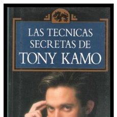 Libros de segunda mano: S. LIBRO, LAS TECNICAS SECRETAS DE TONY KAMO.. Lote 245106840