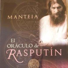 Libros de segunda mano: EL ORACULO DE RASPUTIN. - MANTEIA.. Lote 253503370