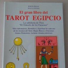 Libros de segunda mano: EL GRAN LIBRO DEL TAROT EGIPCIO KHETO RIGOL. Lote 258204480