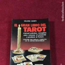 Libros de segunda mano: EL GRAN LIBRO DEL TAROT DE VALERIO SANFO EDITORIAL VECCHI 1988. Lote 293666748