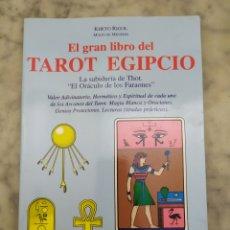 Libros de segunda mano: EL GRAN LIBRO DEL TAROT EGIPCIO / KHETO RIGOL / EDITORIAL KARMA 1999 (1ª EDICIÓN). Lote 295714498