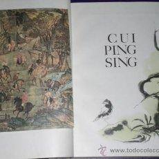 Libros de segunda mano: CUI-PING-SING. FUNCIÓN HOMENAJE A AGUSTÍN DE FOXÁ CONDE DE FOXA TEATRO ESPAÑOL. MADRID, JULIO 1961. . Lote 17491906