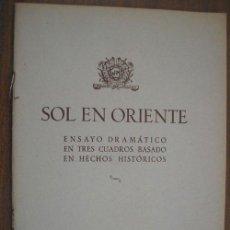 Libros de segunda mano: SOL EN ORIENTE. 1947. Lote 21222399