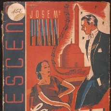 Libros de segunda mano: JOSÉ Mª PEMÁN * LA DANZA DE LOS VELOS * AÑO 1942. Lote 48178102