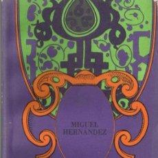 Libros de segunda mano: MIGUEL HERNÁNDEZ - TEATRO - EDITORIAL ARTE Y LITERATURA - LA HABANA 1976. Lote 36755023