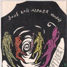 Libros de segunda mano: JOSÉ LUIS ALEGRE CUDÓS - LA MADRE QUE TE PARIÓ. ESPIRAL/FUNDAMENTOS 1983. Lote 37005904