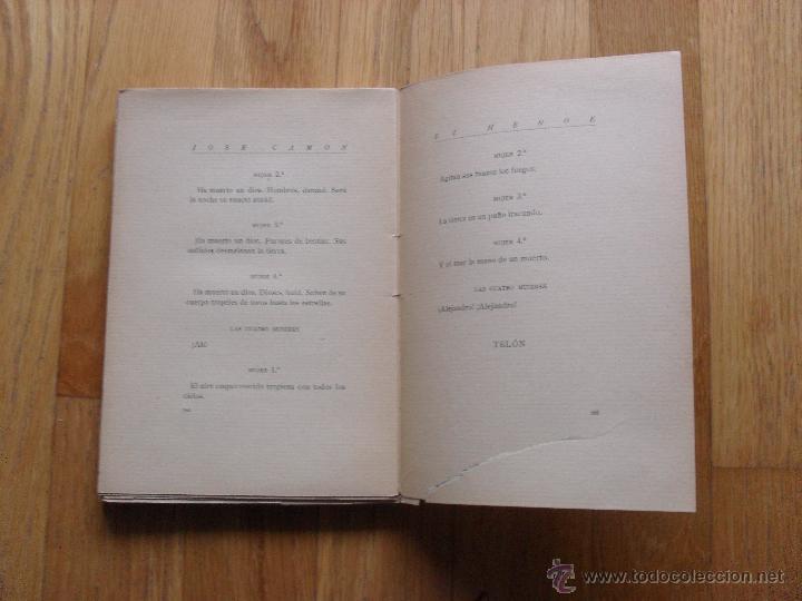 Libros de segunda mano: EL HEROE, Jose Camon Aznar, Ediciones Partenon - Foto 3 - 189721176