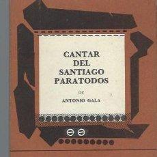 Libros de segunda mano: CANTAR DEL SANTIAGO PARA TODOS, ANTONIO GALA, VOLUMEN SIMPLE, COLECCIÓN ESCENA, 1971. Lote 40036205