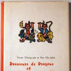 Libros de segunda mano: DRESSEURS DE DRAGONS ET DOMPTEURS DE TIGRES - 1961 - TOUAN TCHENG-PIN - TOU CHE KIUN. Lote 44248413