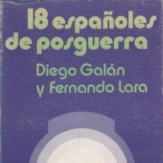 Libros de segunda mano: 18 ESPAÑOLES DE POSGUERRA - GALÁN, DIEGO-LARA, FERNANDO - PLANETA 1973. Lote 29463377
