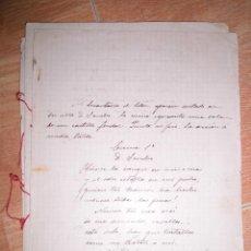 Libros de segunda mano: MANUSCRITO DON SANCHO SOBRE EL QUIJOTE SIGLO XIX RICARDO MUR VALENCIA. Lote 23765423