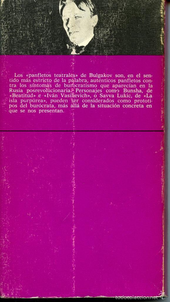 Libros de segunda mano: LA ISLA PURPUREA (Y OTRAS PIEZAS) Mijail Bulgakov - Foto 2 - 55112371