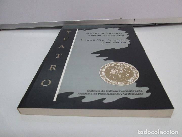 Libros de segunda mano: MELODIA SALVAJE. ROBERTO RAMOS PEREA. A CUCHILLO DE PALO. JAIME CARRERO. VER FOTOGRAFIAS - Foto 3 - 84462452