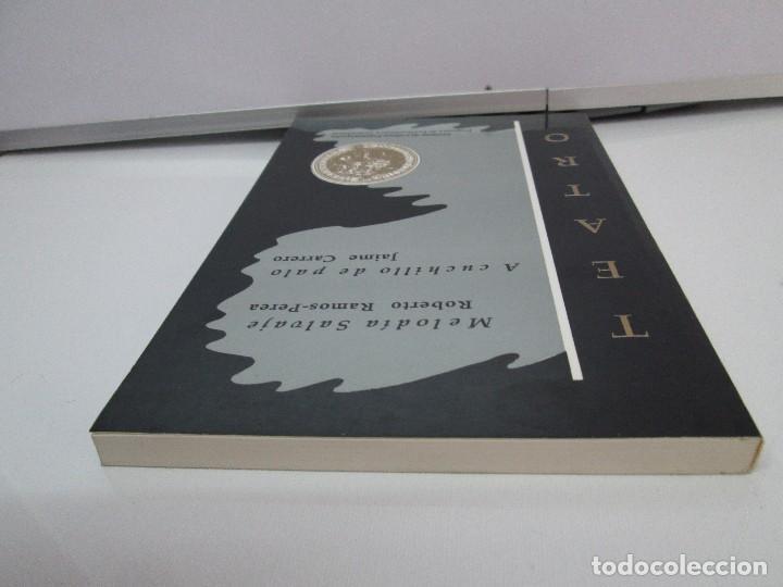 Libros de segunda mano: MELODIA SALVAJE. ROBERTO RAMOS PEREA. A CUCHILLO DE PALO. JAIME CARRERO. VER FOTOGRAFIAS - Foto 5 - 84462452