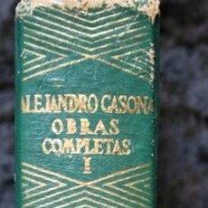 Libros de segunda mano: ALEJANDRO CASONA - AGUILAR - JOYA - MEXICO - OBRAS COMPLETAS - TOMO I - PIEL. Lote 90813935