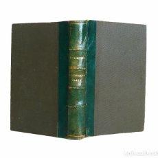 Libros de segunda mano: SHAKESPEARE: HENRY IV (PART I); HENRY IV (PART II); HENRY V; RICHARD III - DRAMAS HISTÓRICOS . Lote 98119027