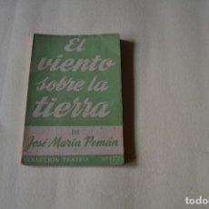 Libros de segunda mano: EL VIENTO SOBRE LA TIERRA. Lote 104286523