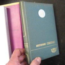 Libros de segunda mano: COMEDIAS ARISTOFANES.LISISTRATA-LA ASAMBLEA DE LAS MUJERES.EDICIONES MARTE BARCELONA.ILUSTRA SERAFIN. Lote 107292895