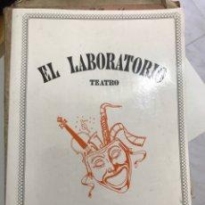 Libros de segunda mano: EL LABORATORIO DE MATEO BALBUENA IGLESIAS. Lote 116439520