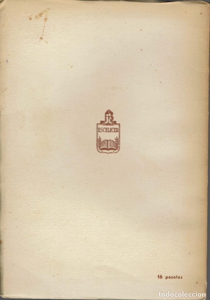 Libros de segunda mano: LA CASA / PACA ALMUZARA, POR JOSÉ MARÍA PEMÁN Y PEMARTÍN. AÑO 1951. (13.5) - Foto 2 - 134961554