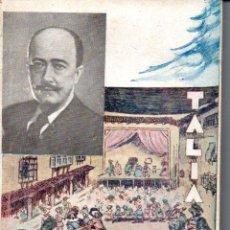 Libros de segunda mano: MANUEL DE GÓNGORA : Y EL ÁNGEL SE HIZO MUJER (TALÍA, 1941). Lote 145870894