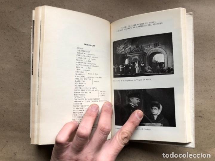 Libros de segunda mano: TEATRO DE LA REVOLUCIÓN (CUATRO OBRAS DE AUTORES SOVIÉTICOS). EDITORIAL PROGRESO 1979, MOSCÚ. - Foto 9 - 146223974