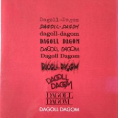 Libros de segunda mano: DAGOLL DAGOM 1974 1989. Lote 146397466