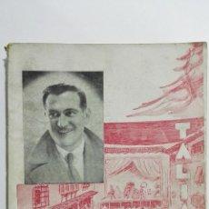 Libros de segunda mano: EL RESCATE, COLECCION TALIA, Nº XVIII, AÑO 1941. Lote 148116526