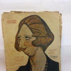 Libros de segunda mano: STQ.JACINTO BENAVENTE.EL DRAGON DE FUEGO.EDT, MADRID.BRUMART TU LIBRERIADUARD . Lote 155114850