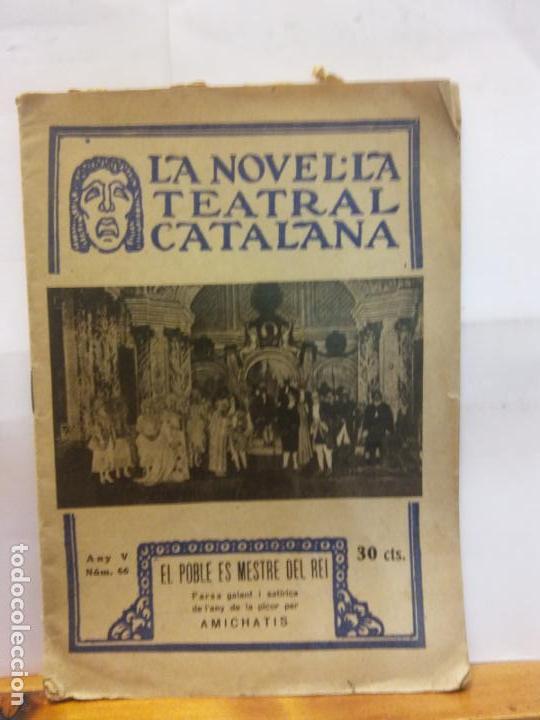 STQ.AMICHATIS.EL POBLE ES MESTRE DEL REI.EDT, BARCELONA.BRUMART TU LIBRERIADUARD (Libros de Segunda Mano (posteriores a 1936) - Literatura - Teatro)