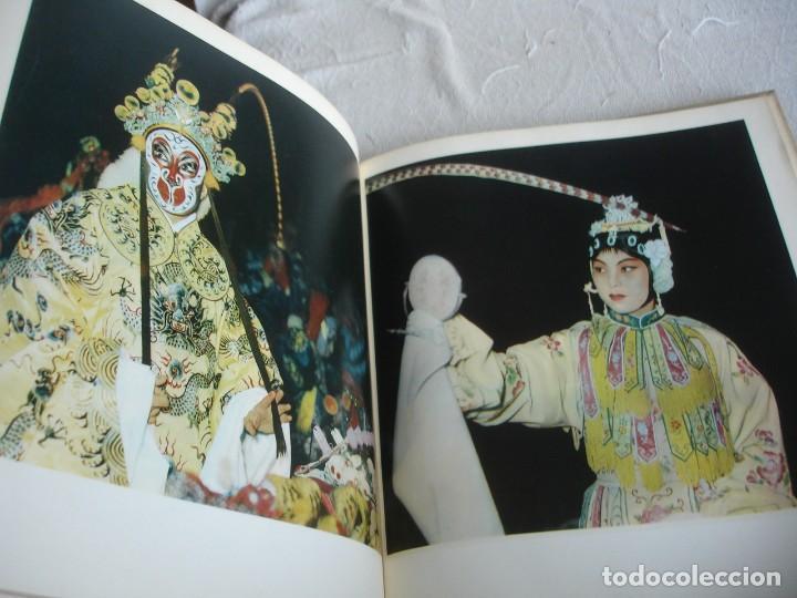 Libros de segunda mano: (ARTE). KALVODOVA-SISVANIS: SCHÜLER DES BIRNGARTENS - Foto 6 - 155803366