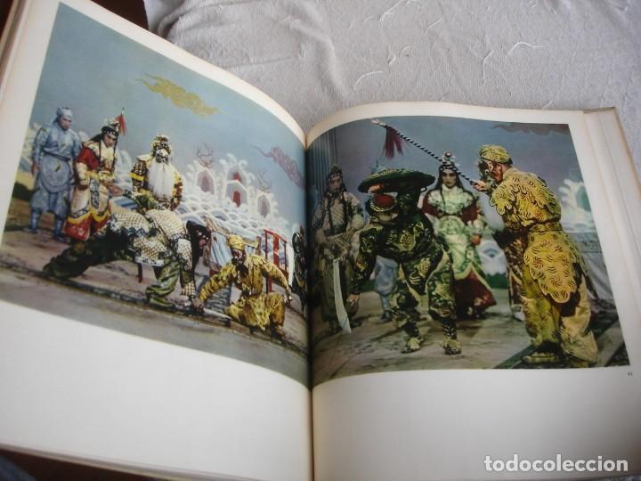 Libros de segunda mano: (ARTE). KALVODOVA-SISVANIS: SCHÜLER DES BIRNGARTENS - Foto 9 - 155803366