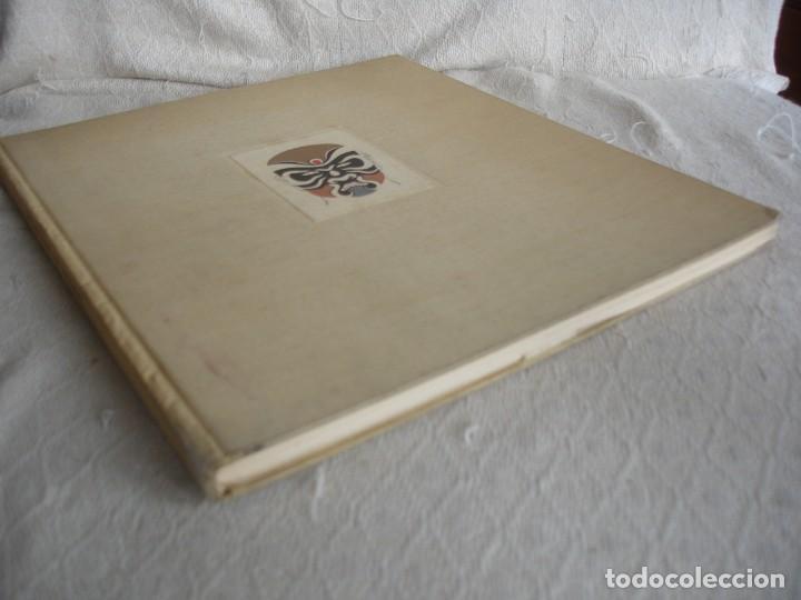 Libros de segunda mano: (ARTE). KALVODOVA-SISVANIS: SCHÜLER DES BIRNGARTENS - Foto 11 - 155803366