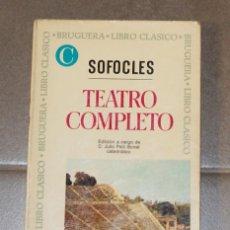 Libros de segunda mano: TEATRO COMPLETO SÓFOCLES . Lote 157294658