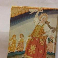 Libros de segunda mano: BJS.ORIGINAL BALLET RUSSE.GRAN TEATRO DEL LICEO 1948 .BRUMART TU LIBRERIA.. Lote 158377414