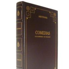 Libros de segunda mano: 2000 - ARISTÓFANES: COMEDIAS. LOS ACARNIENSES. LOS CABALLEROS - BIBLIOTECA BÁSICA GREDOS. Lote 163019354