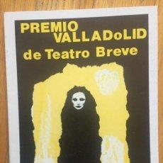 Libros de segunda mano: PREMIO VALLADOLID DE TEATRO BREVE 1990, NADIE DUERME. EL REPTIL DESEO DE LA TORTUGA. Lote 163041874