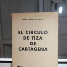 Libros de segunda mano: JOSÉ Mª. RODRIGUEZ MENDEZ. EL CÍRCULO DE TIZA DE CARTAGENA. TEATRO. BARCELONA, 1964. TEATRO. Lote 166965136