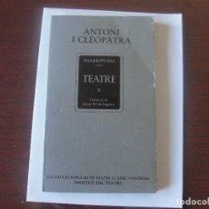 Libros de segunda mano: WILLIAM SHAKESPEARE - ANTONI I CLEOPATRA - TRADUCTOR JOSEP Mª DE SEGARRA. Lote 167728480