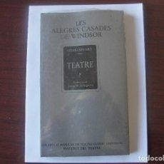 Libros de segunda mano: SHAKESPEARE CATALA - LES ALEGRES CASADES DE WINDSOR - JOSEP Mª SEGARRA - PRECINTAT. Lote 167728852