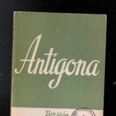 Libros de segunda mano: ANTÍGONA, JOSÉ MARÍA PEMÁN. Lote 168408761