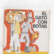 Libros de segunda mano: EL GATO CON BOTAS.ADAPTACIÓN DE ANGELS GARRIGA.. Lote 171421092