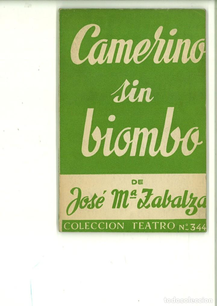 CAMERINO SIN BIOMBO. JOSÉ Mª ZABALZA (Libros de Segunda Mano (posteriores a 1936) - Literatura - Teatro)