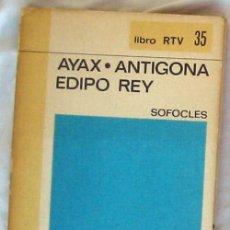 Libros de segunda mano: AYAX / ANTIGONA / EDIPO REY - SOFOCLES - SALVAT 1969 - VER DESCRIPCIÓN. Lote 172878108