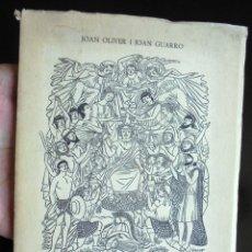 Libros de segunda mano: QUASI UN PARADÍS 20 JOAN OLIVER I JOAN GUARRO 1951 TOSSA DE MAR DEDICATÒRIA AUTÒGRAFA, IMPECABLE . Lote 174239290